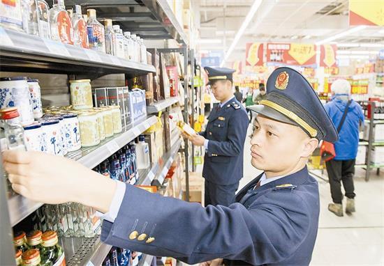 北京西城工商开展酒类市场专项整治
