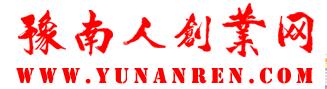 豫南人创业网