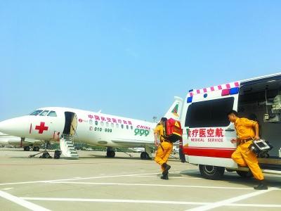 """中国红十字999航空医疗救援机队成立 999""""空中ICU""""救援范围覆盖全球"""