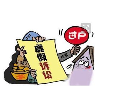 陕西查处食品、保健食品违法生产经营案件71