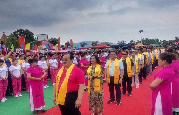 第十届中国大禹文化之乡艺术节暨祭禹典礼在中国嵩山隆重举行