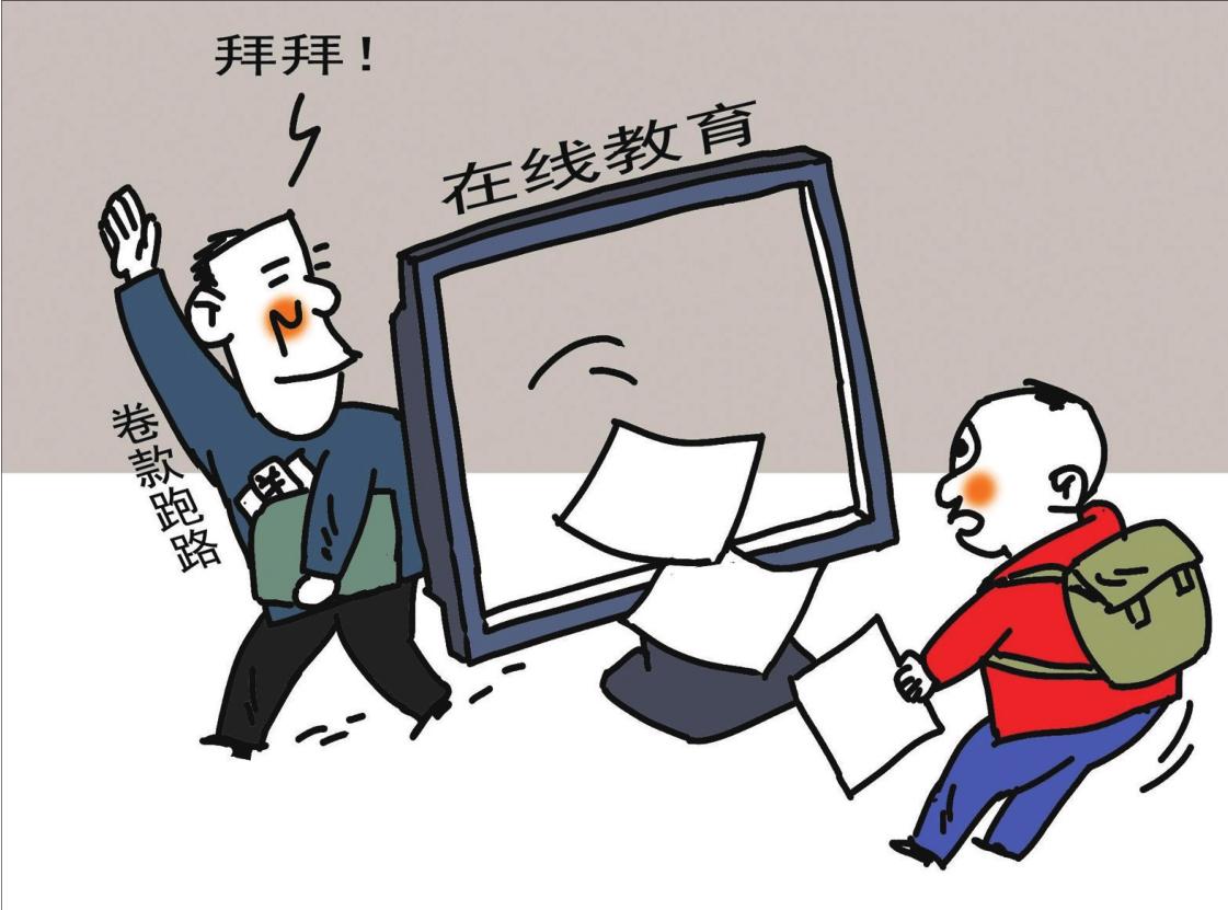 """APP社交功能不能触碰隐私权""""红线"""""""