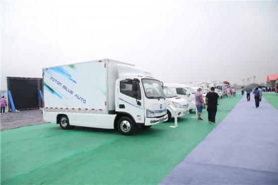 河南福田智蓝新能源工厂开工 预计年产4万辆