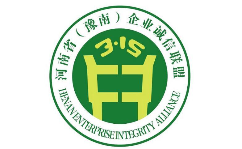 首届河南省(豫南)创业者大会即将召开
