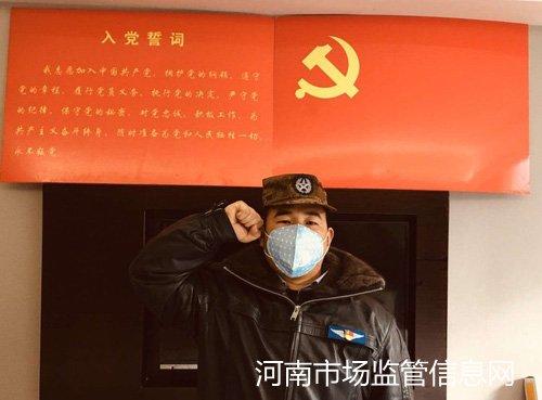魏永祥:我是共产党员 抗击疫情我理应走在前面