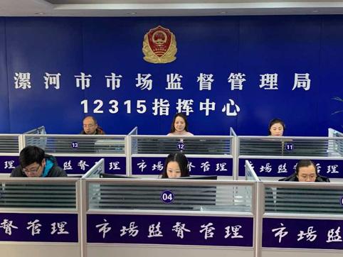 漯河市12315为消费者挽回经济损失140余万元