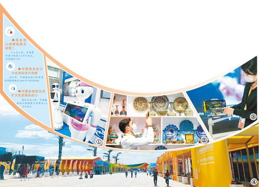中国服务进口连续7年稳居全球第二