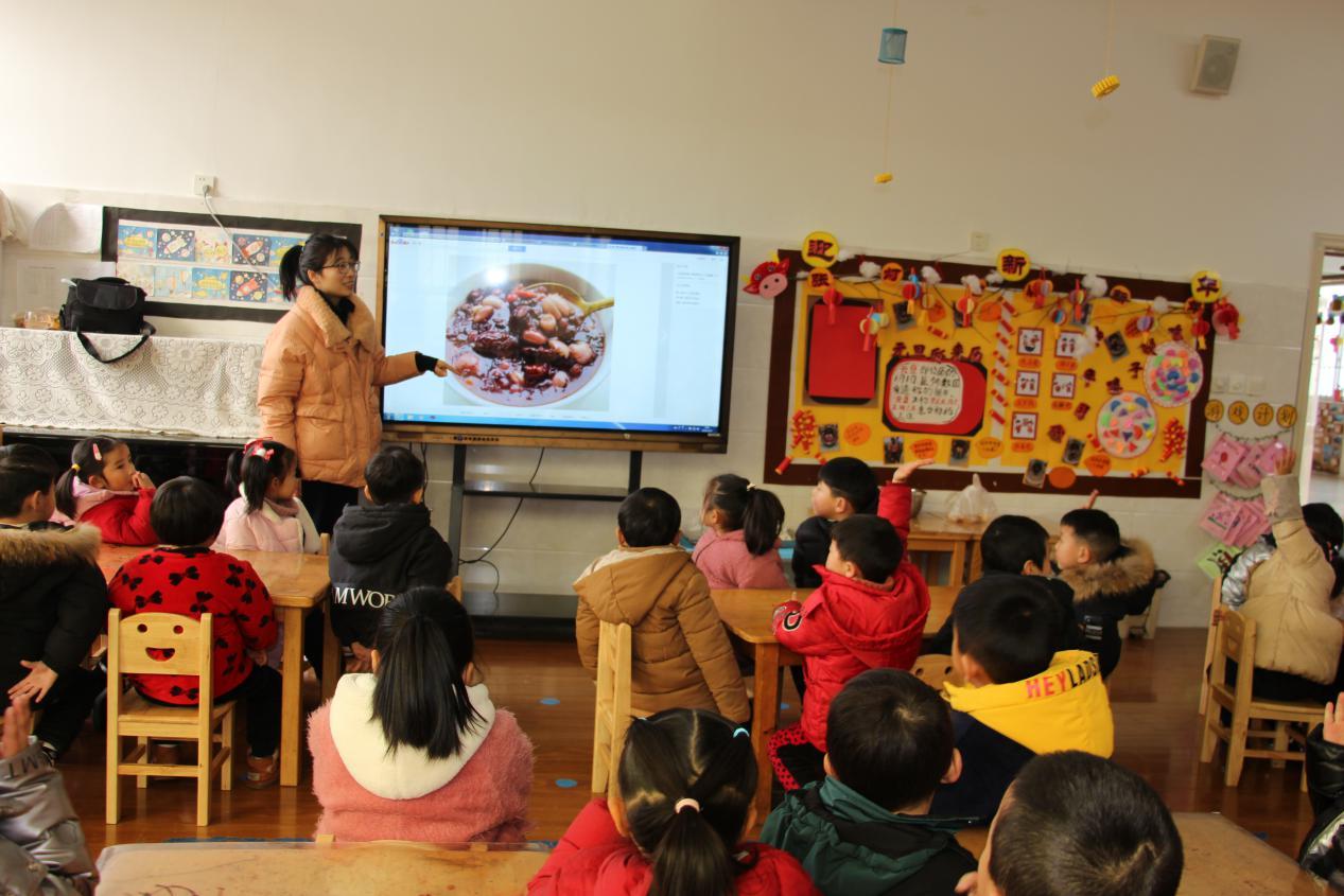 浓情腊八,喜迎新年——新沂市城北幼儿园开展